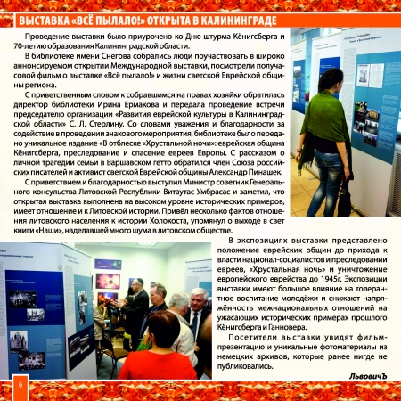 Almanah_ok_Страница_06