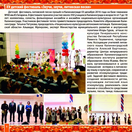 Almanah_ok_Страница_08